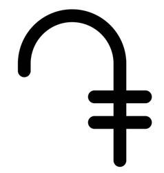 Armenian dram symbol monetary unit armenia vector