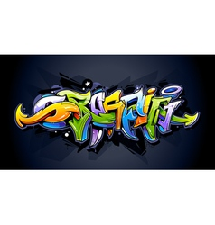 Bright graffiti lettering vector