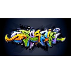 Bright graffiti lettering vector image