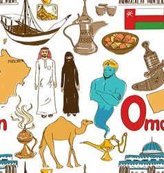 Sketch Oman seamless pattern vector