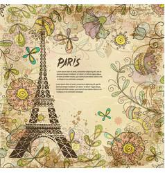 eiffel tower paris background vintage vector image