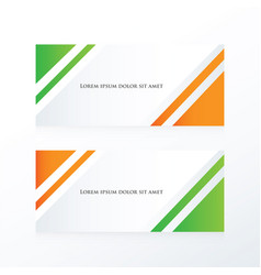 abstract banner orange green vector image