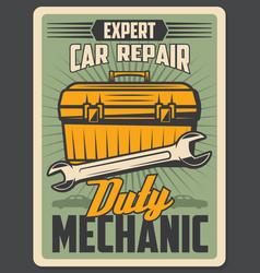 Auto repair service vintage poster vector