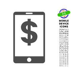 mobile balance icon with set vector image