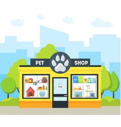 cartoon pet shop building vector image vector image