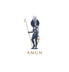 Egyptian god amun vector