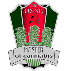 Ussr 1970 badge for master cannabis vector
