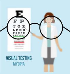 Eye vision test myopia vector