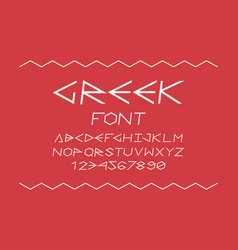Greek Ancient Font Vector Images (63)