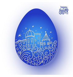 happy easter blue easter egg with town pattern vector image