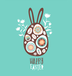 Happy easter card cute chocolate bunny egg vector