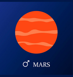 planet mars in flat style vector image