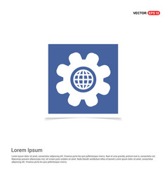 setting icon - blue photo frame vector image