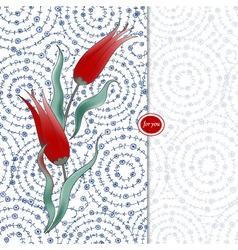 Traditional arabic motif vector