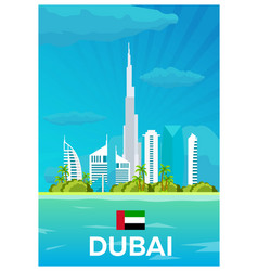 Travel poster to dubai flat vector