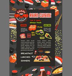 japanese sushi bar and restaurant menu poster vector image vector image