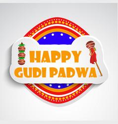 Hindu festival gudi padwa vector