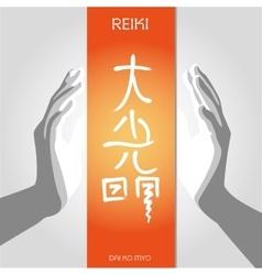 Reiki Symbols vector image