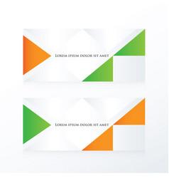 Abstract banner modern orange green vector