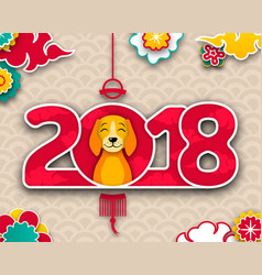 2018 chinese new year banner earthen dog eastern vector image