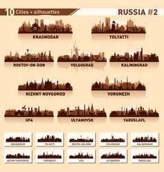 City skyline set 10 silhouettes russia 2 vector