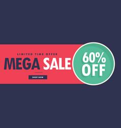 mega sale advertising voucher and banner design vector image