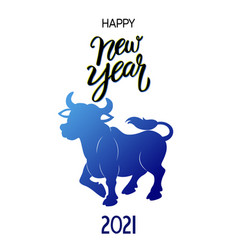 Symbol new year 2021 vector