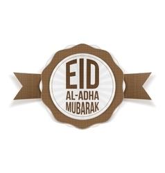 Eid al-Adha Mubarak greeting Banner vector