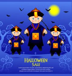 Halloween sale background vector
