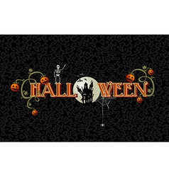 Halloween text with full moon and haunted house vector