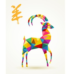 New year of the goat 2015 colorful card vector