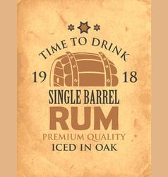 Banner on a theme single barrel rum vector