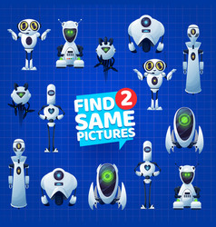 Find two same robot droids kids riddle board game vector