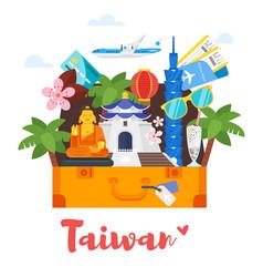 Taiwan cultural symbols vector