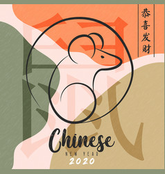 chinese new year 2020 ink rat on boho art card vector image