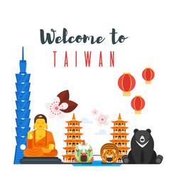 composition of taiwan cultural symbols vector image