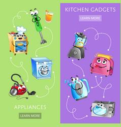 funny kitchen gadgets banner set vector image