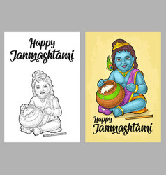 sitting lord krishna for poster happy janmashtami vector image