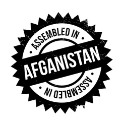 Assembled in Afganistan rubber stamp vector image