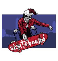 hand drawing style of skull skater vector image vector image