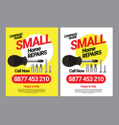 poster template for home repair services vector image