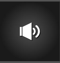 sound icon flat vector image