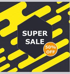 Super sale marketing season holiday offer banner vector