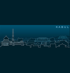 Kabul multiple lines skyline and landmarks vector
