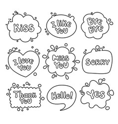set of speech bubbles phrases written in a vector image