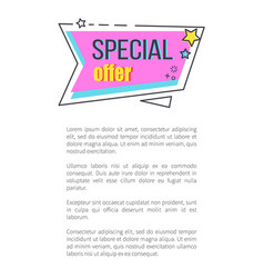 special offer promo sticker stars advert poster vector image