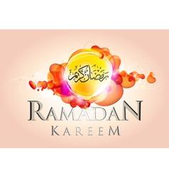 abstract ramadan kareem vector image vector image