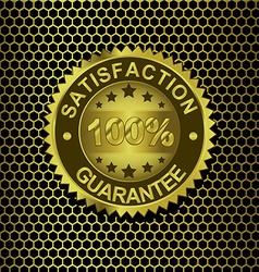 Satisfaction Guarantee on metal background vector image