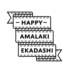 Happy Amalaki Ekadashi greeting emblem vector