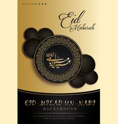 royal eid milad un-nabi religious posters vector image